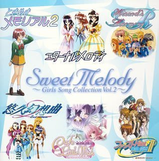 Image 1 for Sweet Melody ~Girls Song Collection Vol.2~