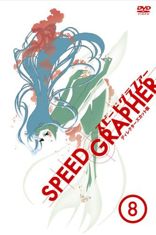 Image for Speed Grapher Vol.8 Director's Cut Edition [Limited Edition]