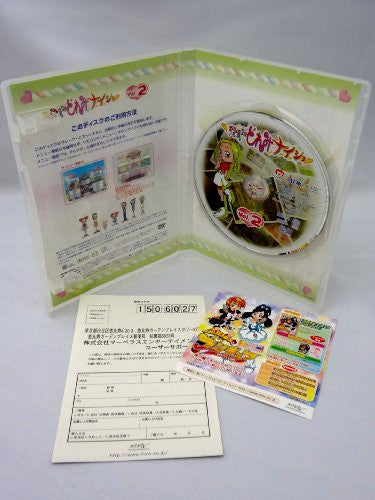 Image 3 for Ojamajo Doremi Naisho Vol.2