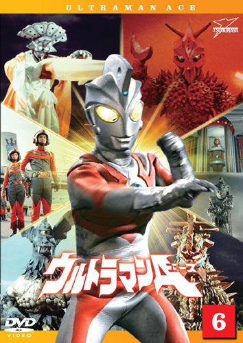 Image 2 for Ultraman Ace Vol.6