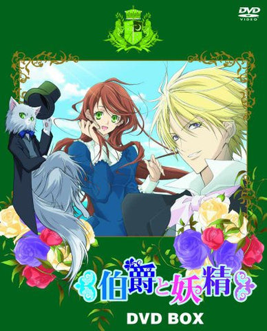 Image for Hakushaku To Yosei DVD Box [Limited Edition]