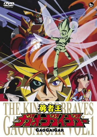 Image for The King Of Braves Gaogaigar Vol.1