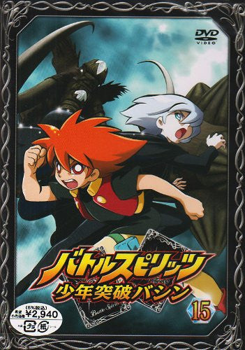 Image 1 for Battle Spirits Shonen Toppa Bashin Vol.15