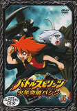 Thumbnail 1 for Battle Spirits Shonen Toppa Bashin Vol.15
