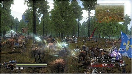 Image 2 for Bladestorm: The Hundred Years' War (PlayStation3 the Best)