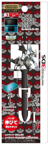 Image for Expand! Mascot Touch Pen Plus for Nintendo 3DS (Black Kyurem)