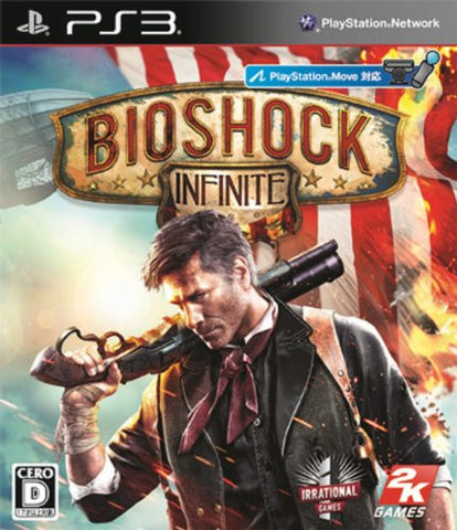 Image for BioShock Infinite