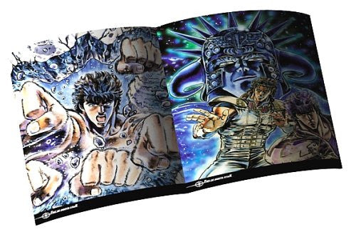 Image 4 for Hokuto No Ken - DVD Super Premium BOX [Limited Pressing]