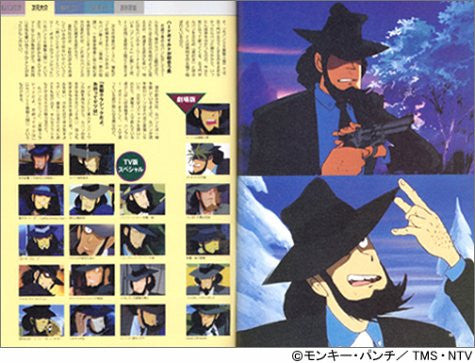 Image 2 for Lupin The 3rd Perfect Book Kanzen Hozon Ban