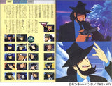 Thumbnail 2 for Lupin The 3rd Perfect Book Kanzen Hozon Ban