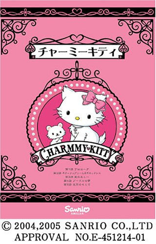 Image 1 for Charmy Kitty [Limited Edition]