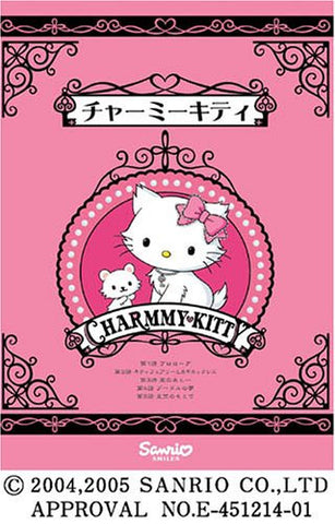 Image for Charmy Kitty [Limited Edition]