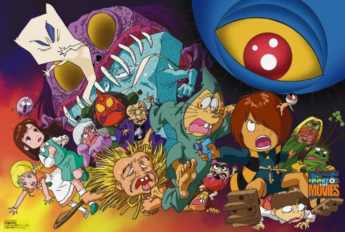 Image 3 for Gegege no Kitaro Gekijoban DVD-Box Gegege Box The Movies [Limited Edition]