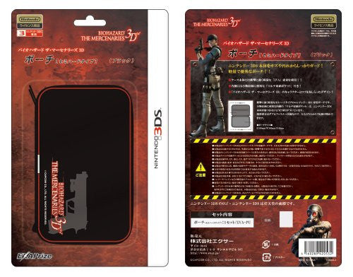 Image 2 for BioHazard: The Mercenaries 3D Semi Hard Pouch (Black)