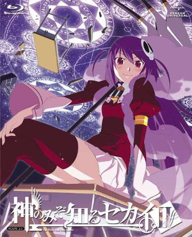 Image for The World God Only Knows II / Kami Nomi Zo Shiru Sekai II Route 2.0 [Limited Edition]
