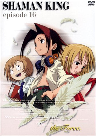 Image 1 for Shaman King Vol.16 [Limited Edition w/Box]