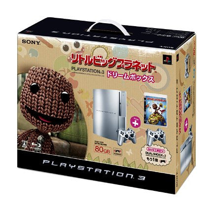 Image 2 for PlayStation3 Console (HDD 80GB LittleBigPlanet Dream Box) - Satin Silver