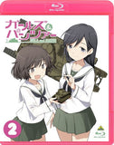 Girls Und Panzer 2 [Limited Edition] - 2