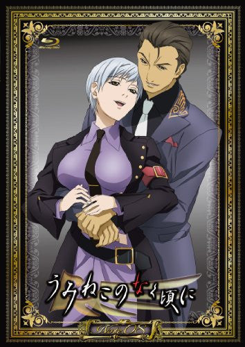 Image 1 for Umineko No Naku Koro Ni Note.08