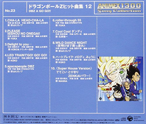 Image 2 for Dragon Ball Z Hit Song Collection 12 ~DBZ A GO GO!!~