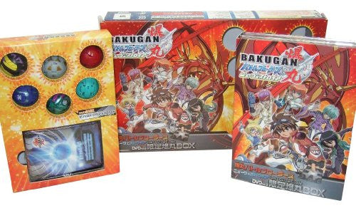 Bakugan Battle Brawlers: New Vestroia DVD Vol.1 Limited Bakugan Pack