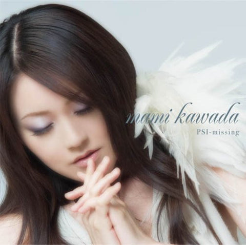 Image for PSI-missing / Mami Kawada [Limited Edition]