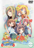 Thumbnail 1 for Haitai Nanafa 1 [DVD+CD]