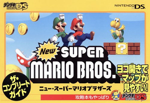 Image 1 for New Super Mario Bros. The Complete Guide Book(Dengeki Nintendo Ds) / Ds