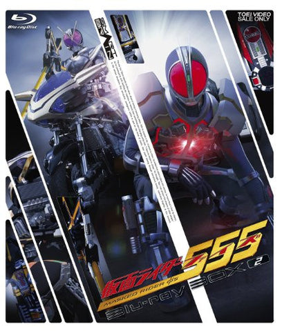 Image for Kamen Rider 555 Blu-ray Box Vol.2