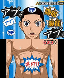 Thumbnail 9 for Yowamushi Pedal: Ashita e no High Cadence