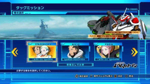 Image 4 for Eureka Seven AO: Jungfrau no Hanabanatachi Game & OVA Hybrid Disc