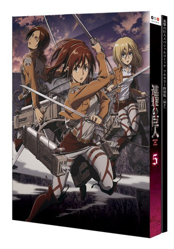 Image 1 for Shingeki no Kyojin 5 [DVD+Special Full Color Comic]