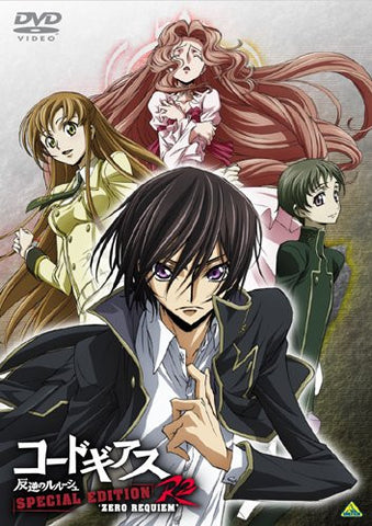 Code Geass - Lelouch Of The Rebellion R2 Special Edition - Zero Requiem