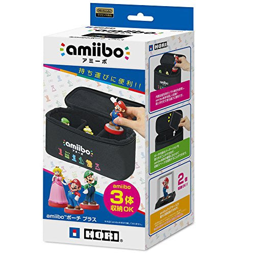 Image 1 for amiibo Pouch Plus