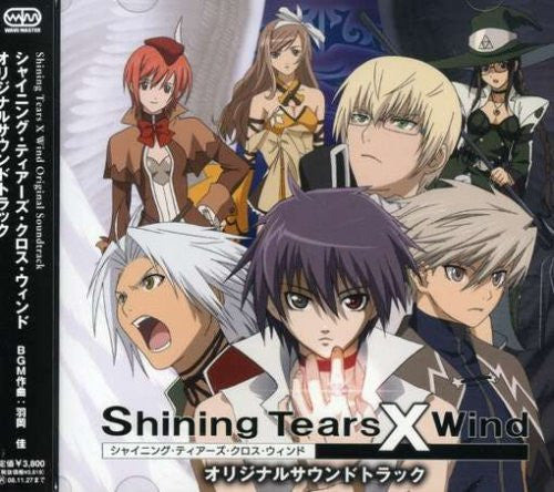 Image 1 for Shining Tears X Wind Original Soundtrack