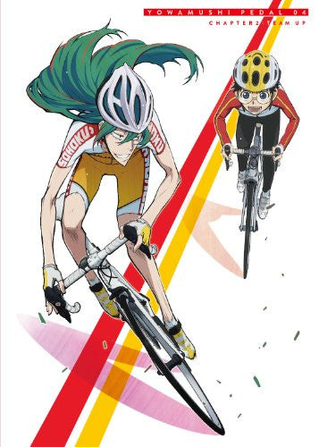 Image 1 for Yowamushi Pedal Vol.4