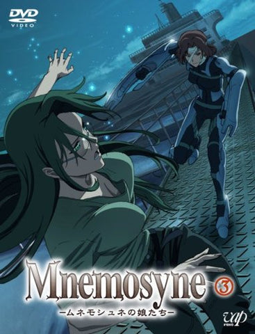 Image for Mnemosyne - Mnemosyne No Musume Tachi 3 [DVD+CD]