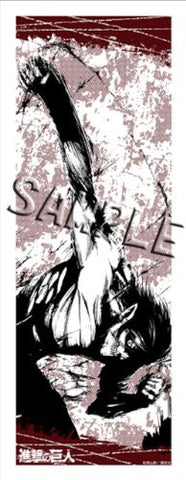 Image for Shingeki no Kyojin - Eren Yeager - Towel - Chimi (Slaps)