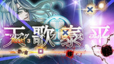 Thumbnail 7 for Bakumatsu Rock Ultra Soul