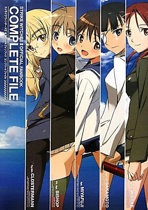 Image 1 for Strike Witches 2 Official Fanbook