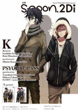 Thumbnail 2 for Bessatsu Spoon #31 2 Di Psycho Pass Japanese Anime Magazine W/Poster
