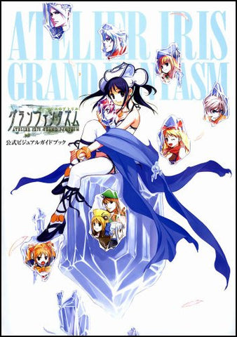 Atelier Iris Grand Phantasm Official Visual Guide Book