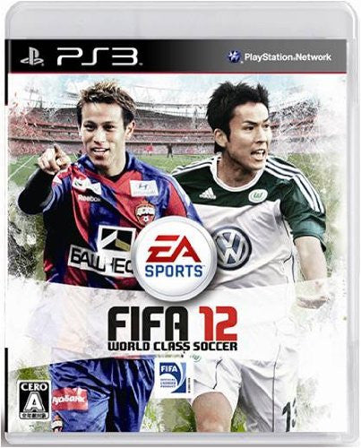 Image 1 for FIFA 12: World Class Soccer