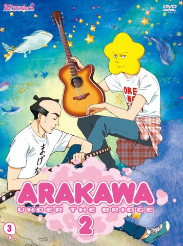 Image for Arakawa Under The Bridge Vol.3