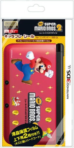 Image for Chara Pure Seal New Mario 2 for 3DS LL (Type C)