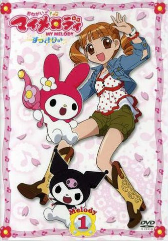 Image for Onegai My Melody Sukkiri Melody 1