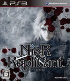 Thumbnail 1 for NieR Replicant