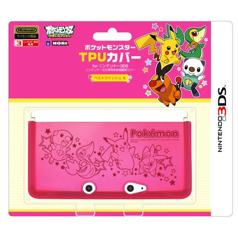 Image for Pocket Monster TPU Cover for Nintendo 3DS [Best Wish A Version]
