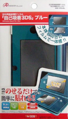 Image for Console Protection Film for 3DS (Blue)
