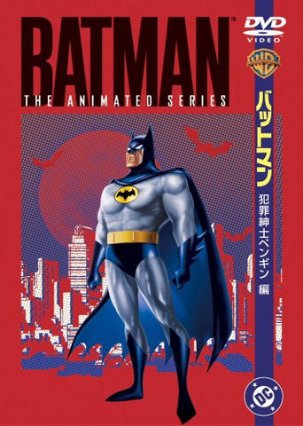 Image for Batman The Animated Series: I've Got Batman In My Basement